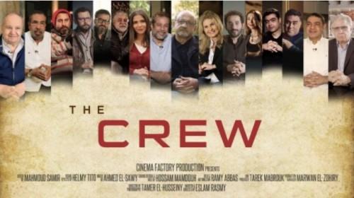 لهذا السبب حرر مخرج فيلم The Crew محضرًا ضد مهرجان شرم الشيخ