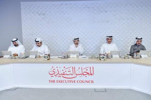 إطلاق استراتيجية التنمية البشرية للإماراتيين في دبي