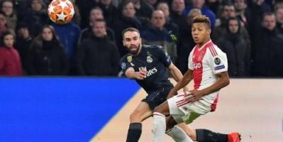 مواجهة نارية بين ريال مدريد وأياكس في دوري أبطال أوروبا
