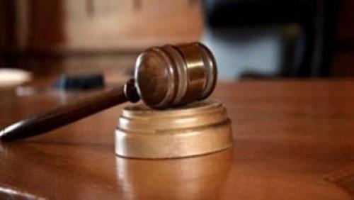 """محكمة يابانية ترفض الطعن على حكم إطلاق سراح """"غصن"""""""