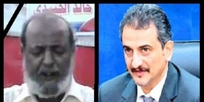 أمين المجلس الانتقالي يُعزي في وفاة الفنان فضل الردفاني