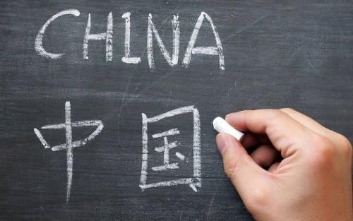 وزارة التربية والتعليم: تطبيق اللغة الصينية في المدارس المصرية