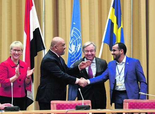 الفرصة الأخيرة.. هل فشل اتفاق السويد نهائيًا؟