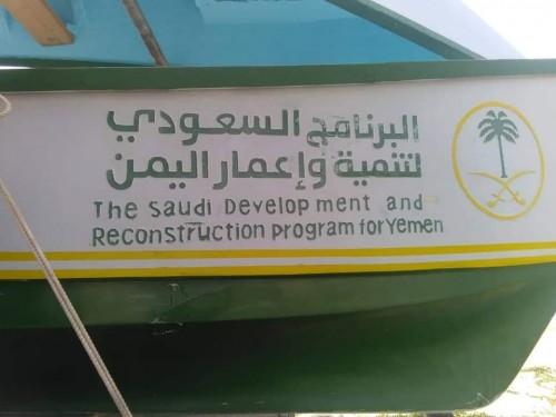 بدعم سعودي.. توزيع 15 قارباً على صيادي مديرية حوف