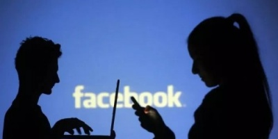 """"""" فيسبوك """" يعلن عن استراتيجية خصوصية جديدة (تفاصيل)"""