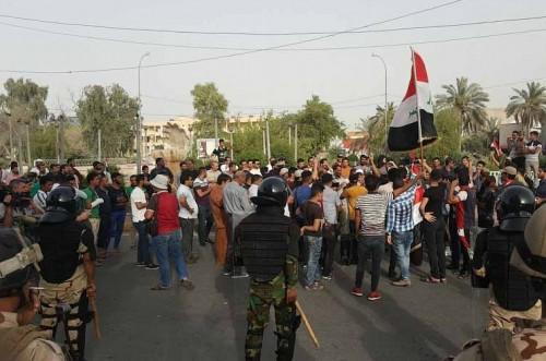 الأمن العراقي يفرق تظاهرة أمام ديوان محافظة البصرة