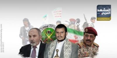 """""""مصالحٌ من وراء ستار"""".. كيف تربّح علي محسن الأحمر من الحرب الحوثية؟"""