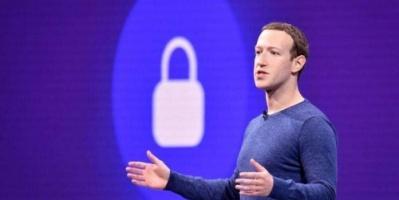 """ثغرة أمنية جديدة في تطبيق """"فيسبوك ماسنجر"""""""