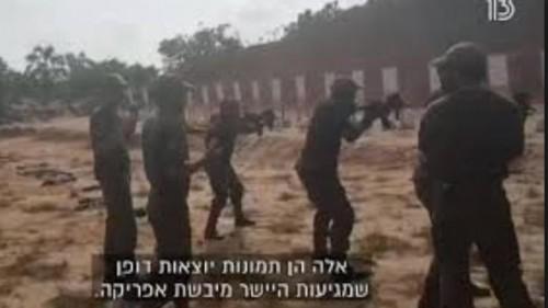 قناة إسرائيلية: الجيش يدرب قوات محلية في أكثر من 13 دولة أفريقية