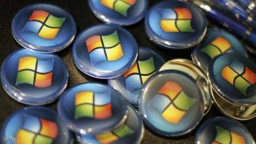 مايكروسوفت: ويندوز 10 نظام التشغيل الأكثر شيوعا لأجهزة الكمبيوتر الشخصية