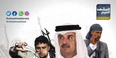 """مؤامرة قطرية حوثية بالأمم المتحدة في ندوة """" كشف الفضائح """".. كيف انتهت؟"""