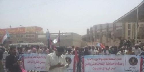 منظمات المجتمع المدني تدعم الانتفاضة الحضرمية ضد قوات علي محسن