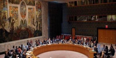 """رسالة حكومية إلى مجلس الأمن بشأن """"مجازر الحوثي"""" في حجور.. ما فحواها؟"""