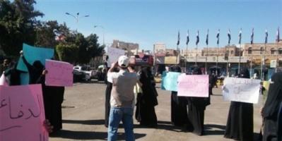 هل تقلب المرأة الطاولة في وجه الحوثي؟.. مسيرات غاضبة في صنعاء