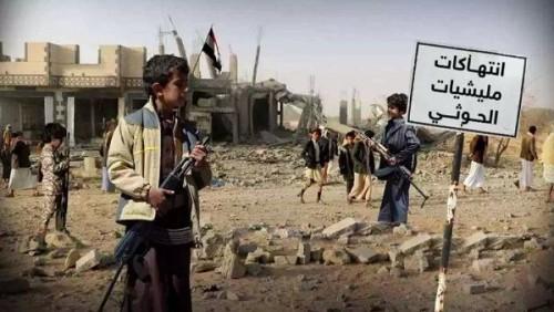 ارتفاع نسبة الفقر لـ 85%.. الحوثي ودمار الاقتصاد اليمني (أرقام صادمة)