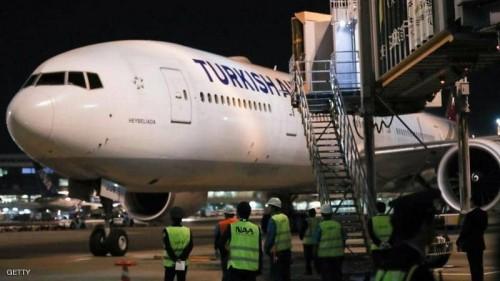 إصابة 29 راكبًا على الخطوط التركية