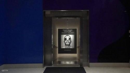عرض الأعمال الخاصة لجورج مايكل في مزاد على الإنترنت