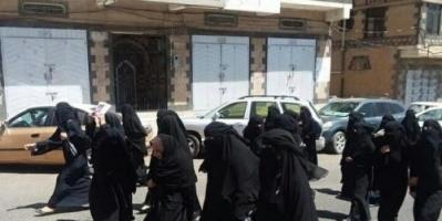 خطف الفتيات والانفلات الأمني.. جريمتان تشعلان الانتفاضة ضد الحوثي