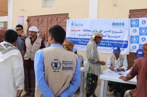 تدشين برنامج الأمن الغذائي لمديرية شبام بحضرموت (صور)