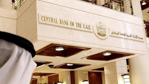المصرف الإماراتي: توقعات بنمو الاقتصاد بـ3.5% خلال 2019