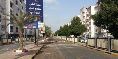 بعد انتهاء التظاهرات وفتح الشوارع.. مخطط الإخوان يفشل في الجنوب