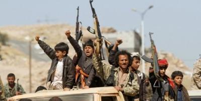 أنعم: احتفال الحوثي دليل على ضعفهم