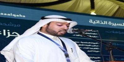 """أحمد هاني القحص لـ""""المشهد العربي"""": الجزيرة قناة مُعادية للإسلام وموجهة من الخارج (حوار)"""