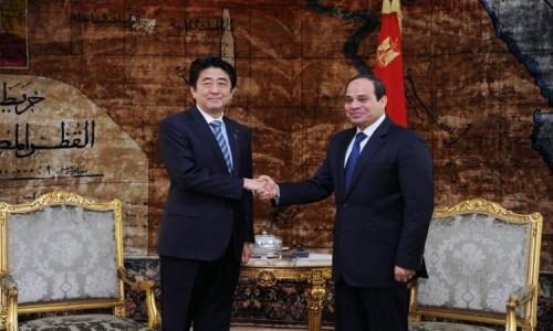 الرئيس السيسي يتلقى دعوة لحضور القمة الاقتصادية العالمية المقبلة