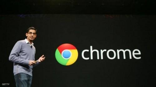 جوجل تطالب مستخدميها بتحديث محركات البحث لحمايتها من الاختراق