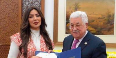 الرئيس الفلسطيني يمنح وسام الثقافة والعلوم للفنانة الأردنية هدى حمدان