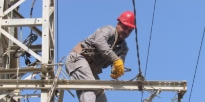 العراق يسدد 200 دولار لإيران من قيمة ديون الكهرباء