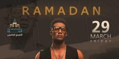 تفاصيل أول حفل غنائي للنجم محمد رمضان