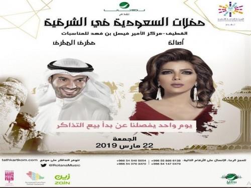 22 مارس.. أصالة تحيي حفلًا بمهرجان موسم الشرقية بالسعودية
