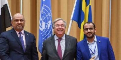 بعد 3 أشهر.. وعود أنطونيو غوتيريش بشأن مفاوضات السويد «تتبخر»
