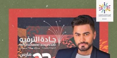 23 مارس.. النجم تامر حسني يحيي حفلًا ضخمًا بالسعودية