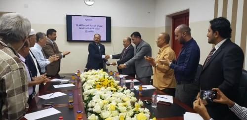 نقل مقر الشركة اليمنية للاتصالات إلى عدن