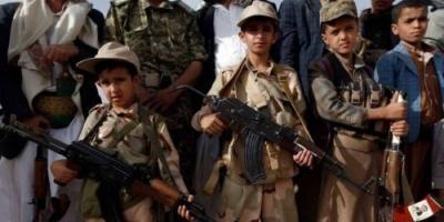 """""""حربٌ وقودها الأطفال"""".. أرقام جديدة لجريمة الحوثيين في التجنيد القسري"""