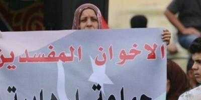 لجان الإخوان الإلكترونية تفشل في محو فضائح الإصلاح واغتصاب الأطفال (تفاصيل)
