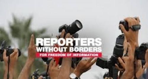"""""""تحركات ما قبل الإعدام"""".. منظمة دولية توجّه طلباً للحوثيين بشأن """"الـ10 صحفيين"""""""