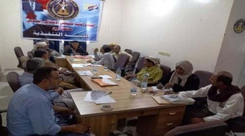 القيادة المحلية لانتقالي أبين تعقد اجتماعها الدوري بزنجبار(تفاصيل)