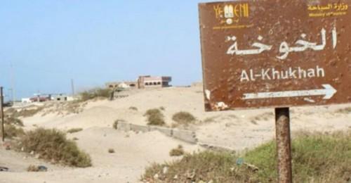 مليشيات الحوثي تقصف مدينة الخوخة ومعسكر أبو موسى بصواريخ إيرانية الصنع