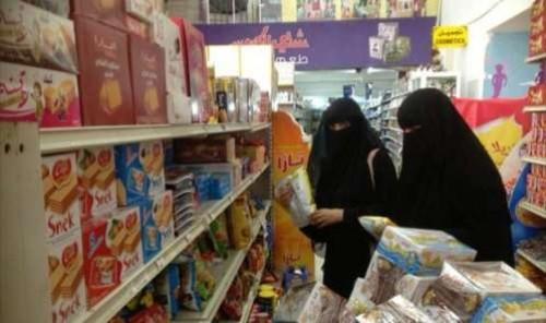 بقرار جديد.. مليشيا الحوثي تعرقل استيراد السلع الغذائية وتهدد مخزون السلع