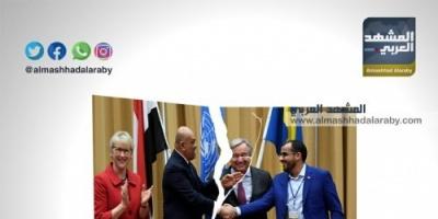 رغم تنازلات الحكومة ودعم التحالف العربي.. لماذا يرفض الحوثيون تنفيذ اتفاق السويد؟