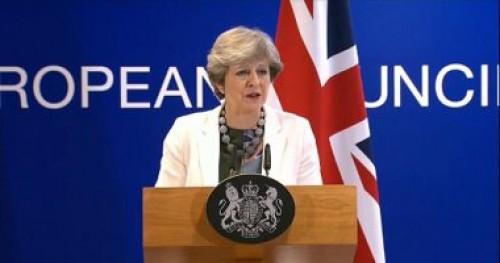 البرلمان البريطانى يوافق على تأجيل البريكست إلى ما بعد 29 مارس