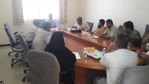 اجتماع لمجلس إدارة هيئة المساحة الجيولوجية بحضرموت يناقش عدة موضوعات
