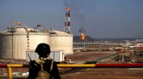 مساعي لتفعيل فرع وزارة النفط بحضرموت