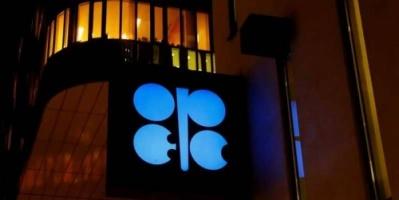 استقرار أسعار النفط مع مخاوف بشأن الطلب