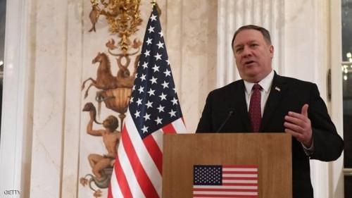 وزير الخارجية الأمريكي: لن نسمح بانتقال اليمن إلى السيطرة الإيرانية