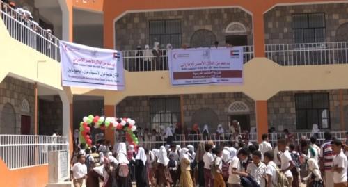 الهلال الإماراتي يدشن حملة التوعية من مخاطر الألغام في موزع بتعز (فيديو)