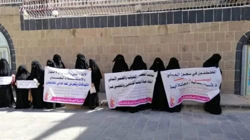 تعرض 563 أسرة من أسر المختطفين في سجون الحوثي بإب للابتزاز المالي.